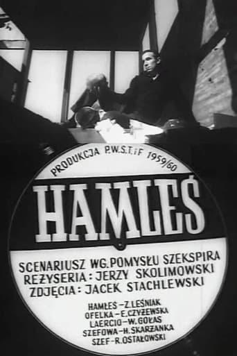 Little Hamlet