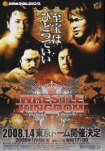 NJPW Wrestle Kingdom II