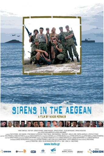 Sirens in the Aegean