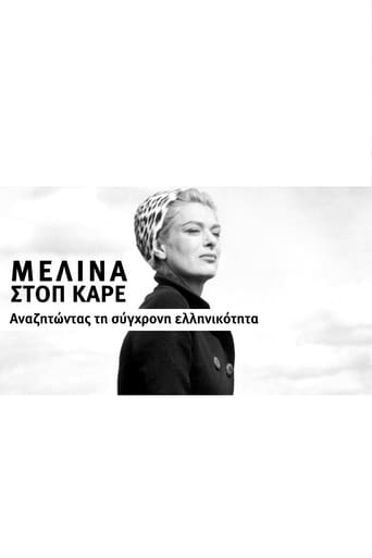Melina Stop Frame - In Search of Modern Greekness