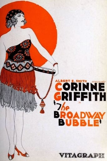 The Broadway Bubble