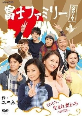 Fuji Family New Year Special 2017