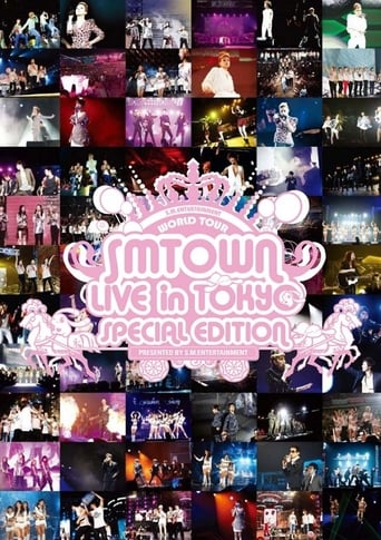 SM Town Live World Tour III Live in Tokyo