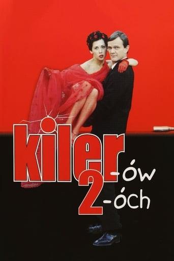 Killer 2